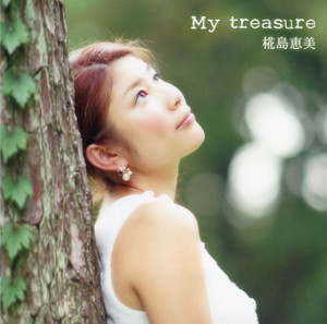 My_treasure