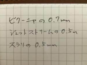 Img_024001